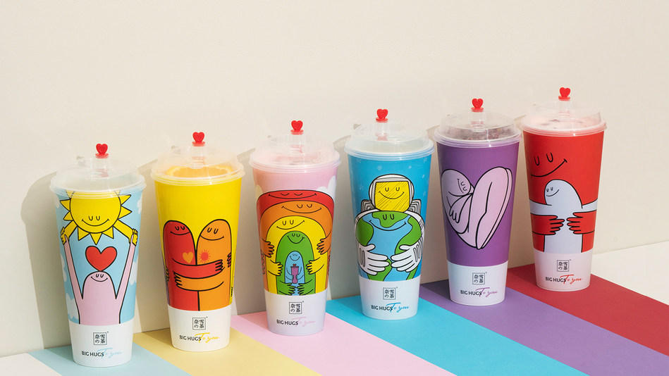 """Nayuki brings back Cupseum with new cup design featuring """"Big Hugs"""""""