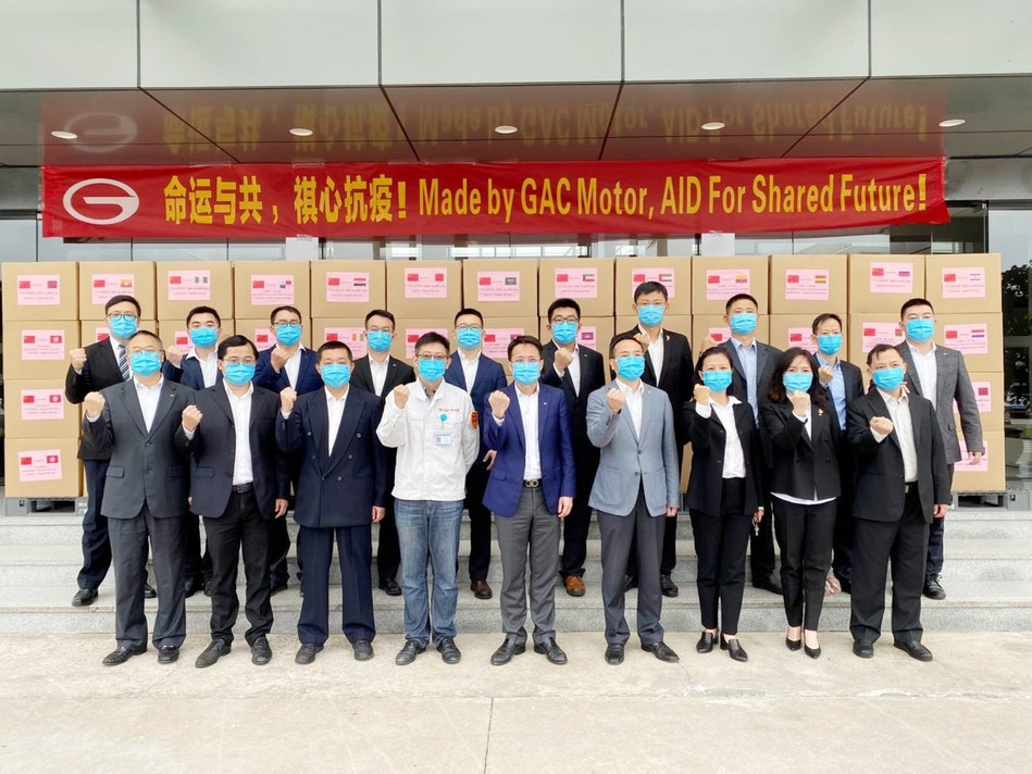 GAC MOTOR provides face masks to its overseas partners.