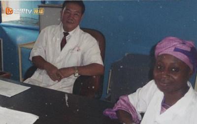 Mundane Glory: Telling the Story of Chinese Overseas Medical Aid