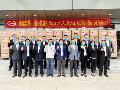 GAC MOTOR proporciona máscaras faciais a seus parceiros no exterior. (PRNewsfoto/GAC MOTOR)