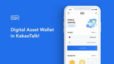 "Ground X Launches Digital Asset Wallet ""Klip"""