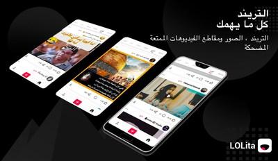Popular short-video app LOLita