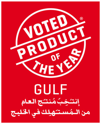 Product of the Year Gulf Logo