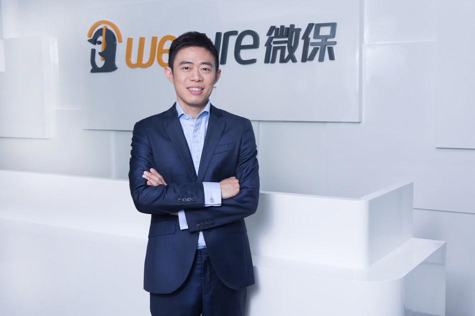 Alan Lau, CEO of Tencent WeSure