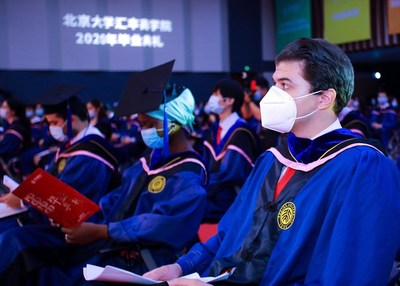 International students at PHBS 2020 commencement