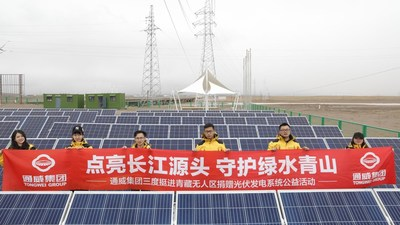 The Off-grid Photovoltaic Power Generation Systems which were donated by Tongwei Group