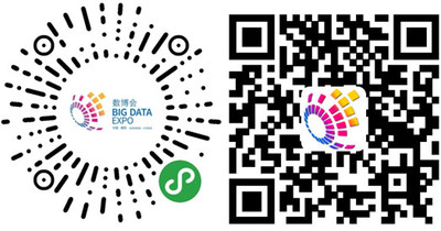 Roster of the media organizations taking part in the Never-ending Big Data Expo--Global Communication Campaign 2020