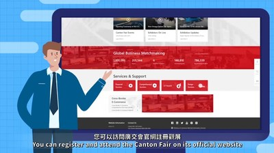 The 127th Virtual Canton Fair Opens Today, Bringing New Momentum for Global Trade