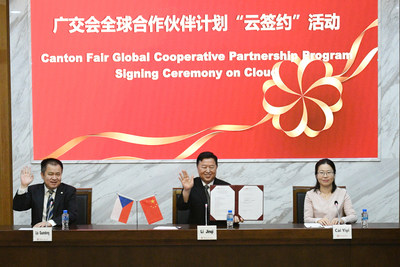 Canton Fair Global Cooperative Partnership Program Signing Ceremony on Cloud