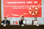 China Foreign Trade Centre Inks New Cooperation Agreements with Multiple Countries at the 127th Canton Fair