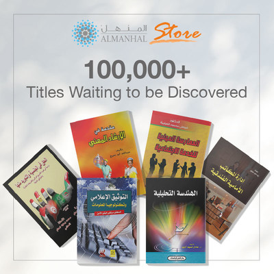 The Al Manhal Store offers a vast collection of print and e-books in Arabic covering more than 100,000 titles. One can read e-books online, or get the print titles delivered to their doorstep.