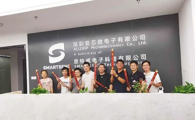 New SmartSens Shenzhen R&D Center