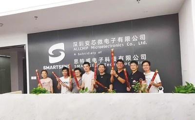 New SmartSens Shenzhen R&D Center