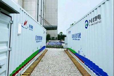 Otro proyecto de almacenamiento de energía de megavatios de Hengtong conectado a la red
