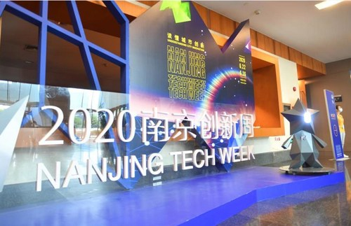 2020 Nanjing Innovation Week officially kicked off