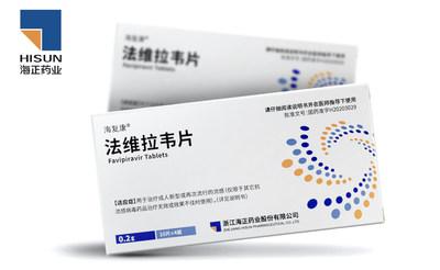 Tabletas de Favipiravir producidas por HISUN (PRNewsfoto/Zhejiang Hisun Pharmaceutical)