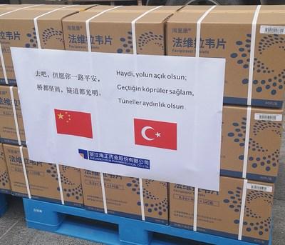 Favipiravir producido por China, apoyando el combate contra el COVID-19 de Turquía (PRNewsfoto/Zhejiang Hisun Pharmaceutical)