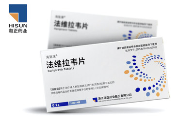 Comprimido Favipiravir fabricado pela HISUN (PRNewsfoto/Zhejiang Hisun Pharmaceutical)