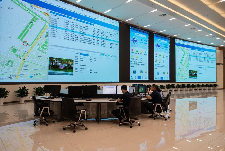 Intelligent Binhai Operation and Management Center [Photo from Binhai New Area]