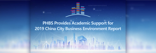 2019 China City Business Environment Report was released in a ceremony in Beijing