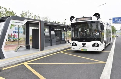 5G smart bus in Binhai New Area [Photo from Binhai New Area]
