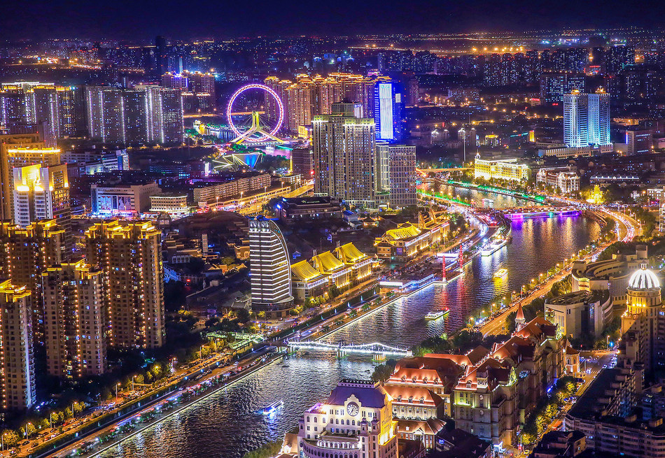 Night view of Tianjin, host city of the 4th WIC (PRNewsfoto/The 4th World Intelligence Cong)