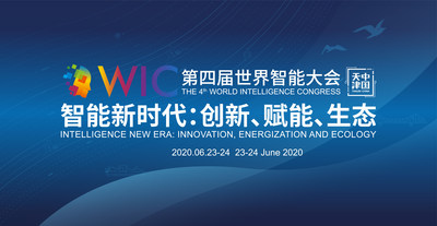 The Fourth World Intelligence Congress Logo