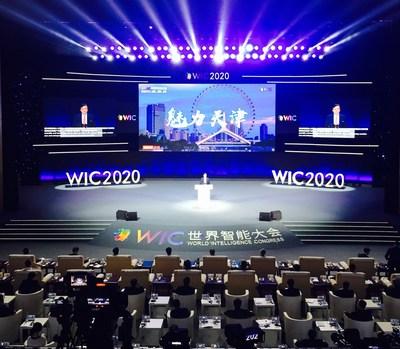 La 4ta Conferencia Mundial de Inteligencia se inauguró en Tianjin, presentando un nuevo modelo de conferencia en línea