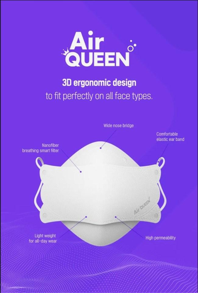 Air Queen mask