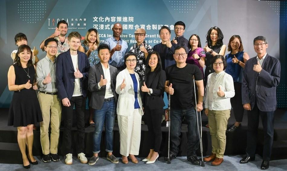 TAICCA's First VR Grant Winners.