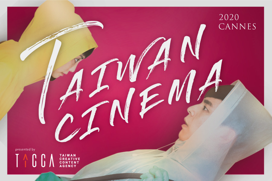 """""""I WeirDo"""" by director Ming-Yi LIAO as the theme of 2020 Taiwan Cinema Cannes."""