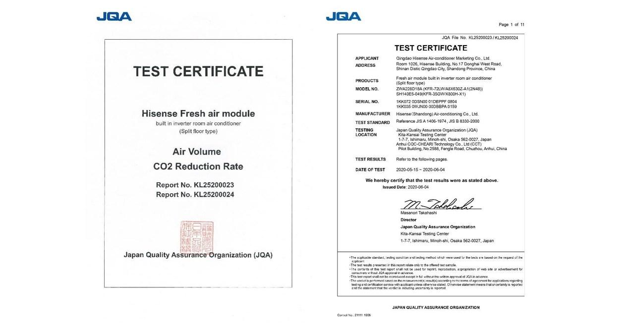 air hisense conditioner certification jqa