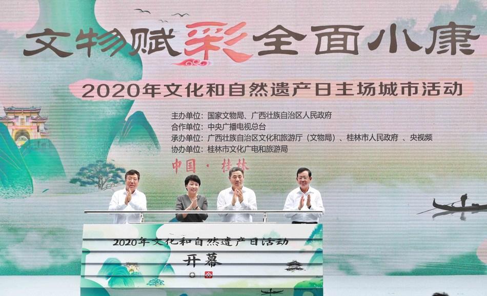 Foto: cerimônia de abertura do Dia do Patrimônio Cultural e Natural tem início na cidade de Guilin, localizada na região autônoma de Guangxi Zhuang, no sul da China, em 13 de junho. (PRNewsfoto/Xinhua Silk Road)