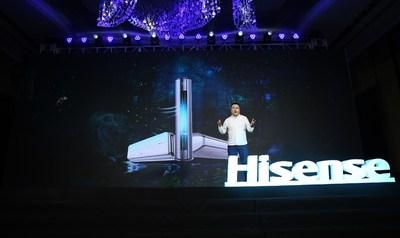 Hisense lança ar condicionado fresco (PRNewsfoto/Hisense)