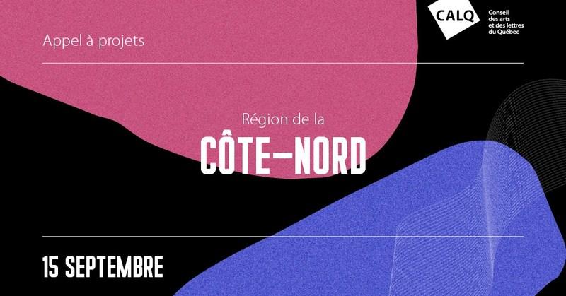 Entente de partenariat territorial en lien avec la collectivité de la Côte-Nord et lancement d'un appel à projets. (Groupe CNW/Conseil des arts et des lettres du Québec)