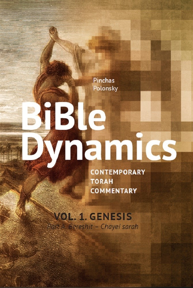 "New Book Release: ""Bible Dynamics - Evolving Personalities and Ideas""  - now available https://www.amazon.com/dp/1949900207"