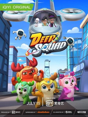 iQIYI Original Animation Series DEER SQUAD to Air on Nickelodeon