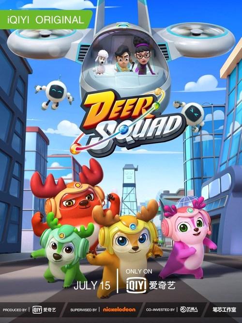 iQIYI Original Animation Series DEER SQUAD to Air on Nickelodeon