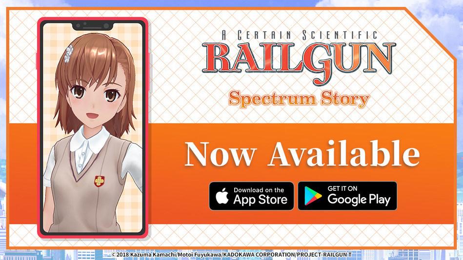 Smartphone Application Railgun: Spectrum Story Now Available!
