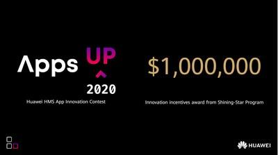 Premio de US$1 millón para incentivar la innovación financiado por el programa Shining-Star (PRNewsfoto/Huawei Consumer Business Group)