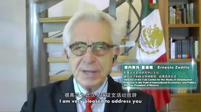 Ernesto Zedillo delivers a speech at the event, July 2, 2020.