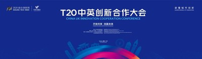 China UK Innovation Cooperation Conference