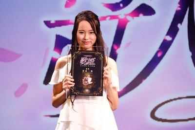 14-year-old selected as the grand winner of the female singer audition for Yuki Kajiura