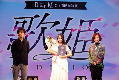 "Yuki Kajiura's theme song of the theatrical animation film ""DEEMO THE MOVIE"""