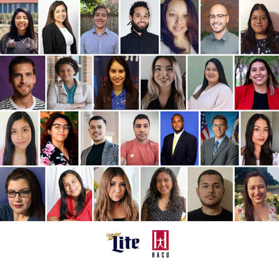 The HACU and Miller Lite 2019 scholarship recipients.