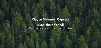 Klaytn Implements Fee Delegation Policy for Blockchain Services