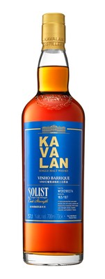 'Best of the Best' Kavalan Solist Vinho Barrique, the answer to Japanese judges' mission to find the world's best single malt