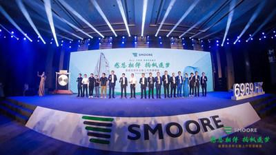 SMOORE, la compañía matriz de VAPORESSO, es la primera empresa de vapeo que cotiza en Hong Kong (PRNewsfoto/VAPORESSO)