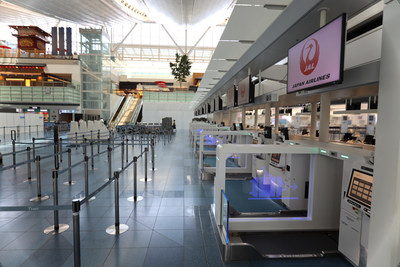 Self bag drop installation at Tokyo International Airport HANEDA (PRNewsfoto/Materna Information & Communica)