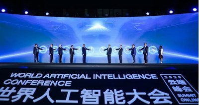 Huang Ou, deputy secretary and president of the Party Committee of Shanghai Electric Group witnesses the official launch of the Industry-Finance Integration of Industrial Internet Program in the 2020 World Artificial Intelligence Conference (WAIC) Summit